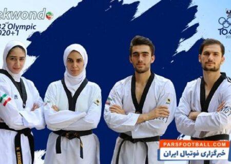 راهیابی تیم تکواندو ایران به فینال مسابقات المپیک