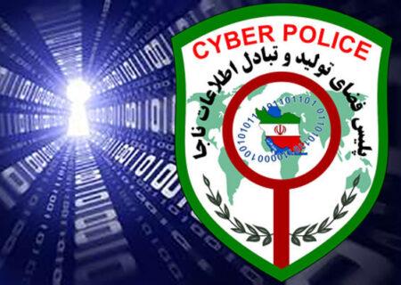 راه اندازی مرکز فوریتهای سایبری پلیس فتا در گیلان