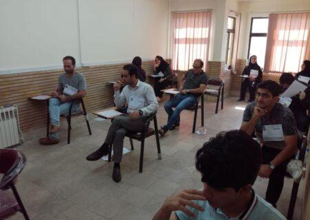 برگزاری آزمون جامع گردشگری در گیلان