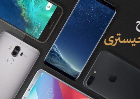تصمیمات تازه برای رجیستری تلفن همراه مسافران ورودی