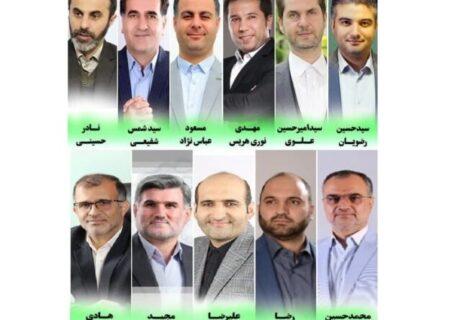 اعضای کمیسیونهای تخصصی شورای شهر رشت مشخص شدند