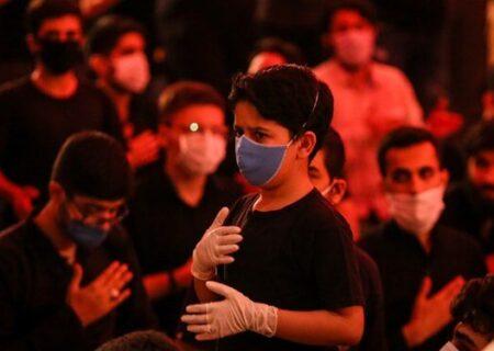 ممنوعیت برگزاری مراسم عزاداری دراماکن سربسته