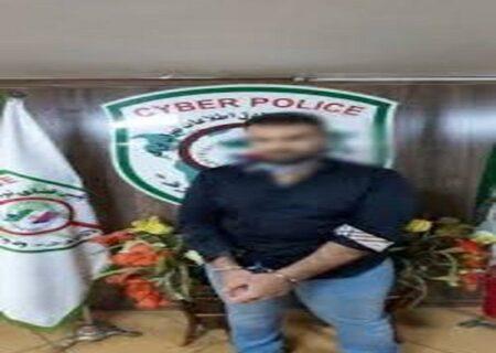 دستگیری مرد هتاک به گیلانیان
