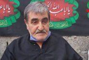 درگذشت سید محمود فخر موسوی شاعر پیشکسوت گیلانی