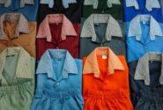 لباس مدرسه چند؟