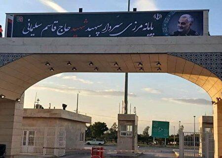 مرزهای زمینی چهارگانه با عراق مسدود است