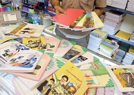 نحوه ثبت سفارش تک جلدی کتاب های درسی برای دانش آموزان