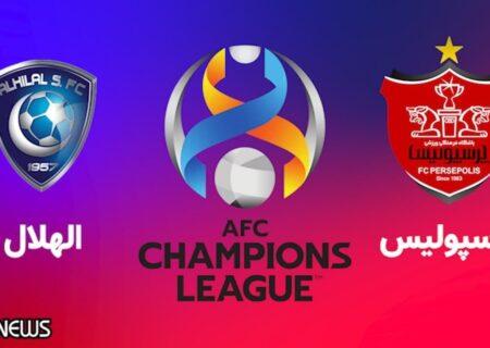 فینالی زودهنگام در مرحله یک چهارم نهایی لیگ قهرمانان آسیا
